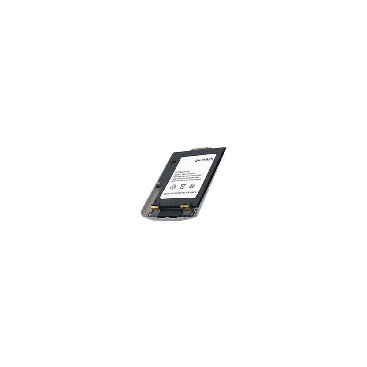 Batterie portable ENERGY EG055 (photo)