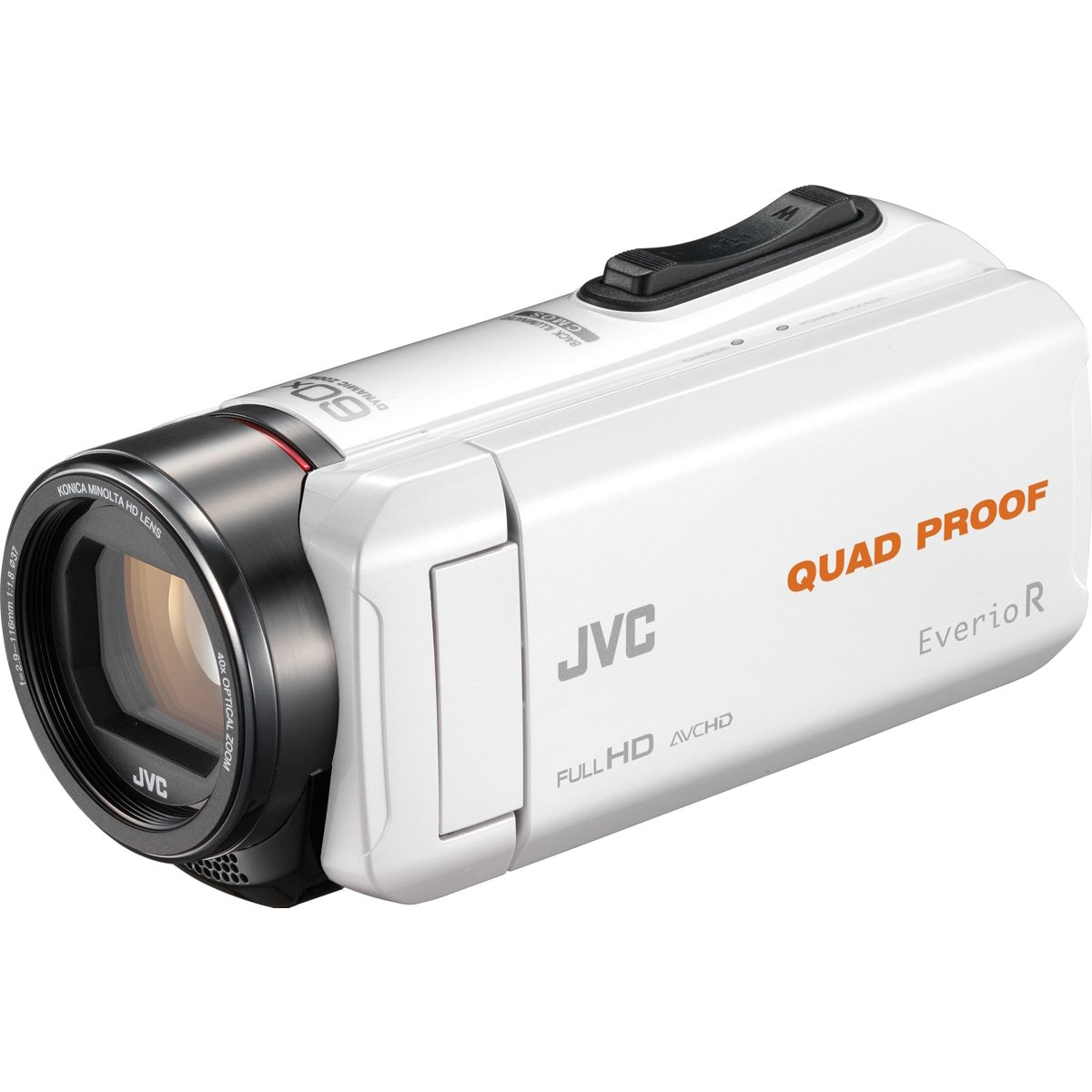 Camescope JVC GZ-R435 Blanc